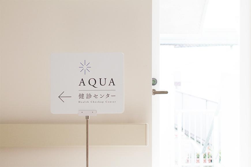 aqua_01
