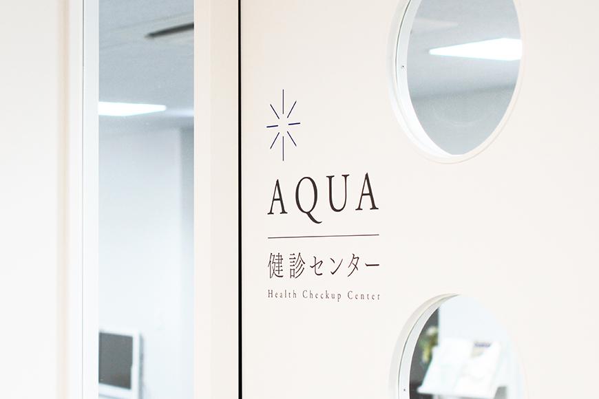aqua_03