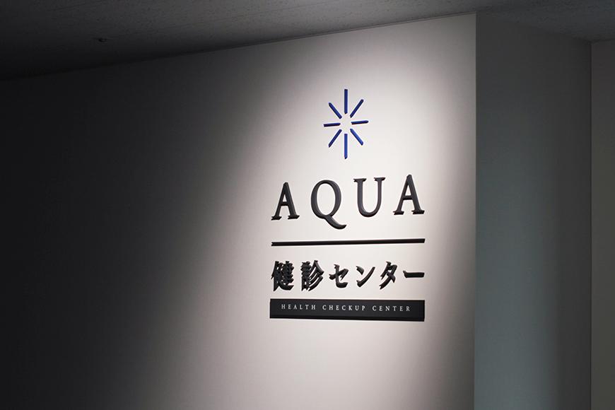 aqua_06