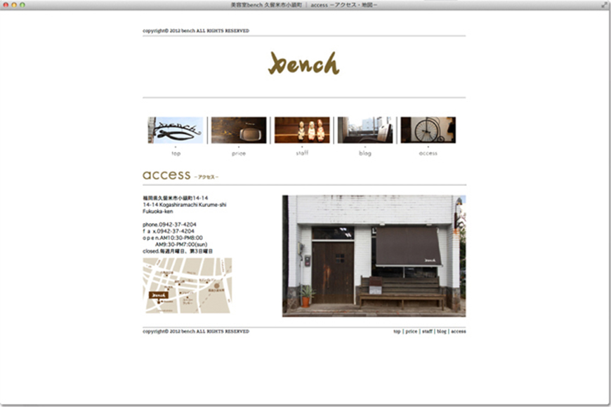 bench04