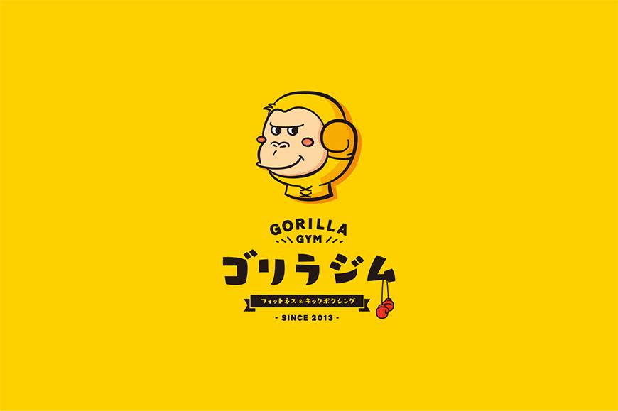 gorilla_11