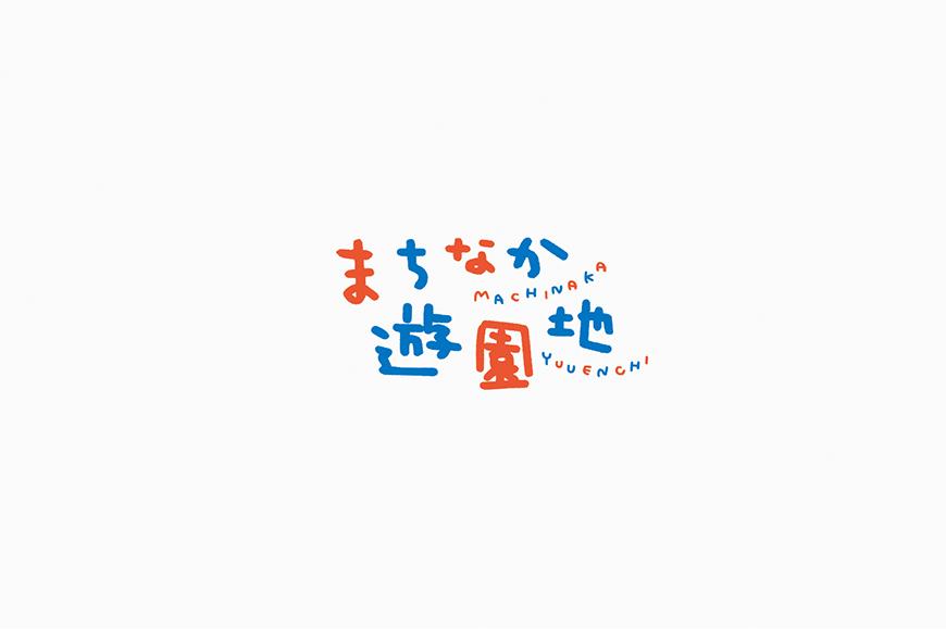 machinakayuuenchi_3