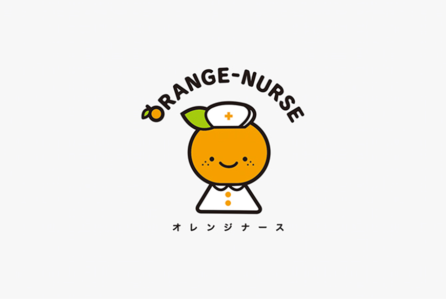 orengenurse_logo