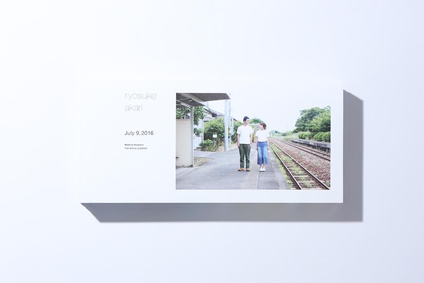 ryosuke_akari_1