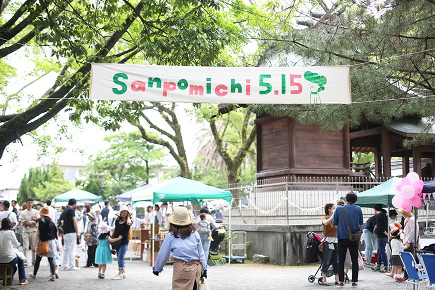sanpomichi_9