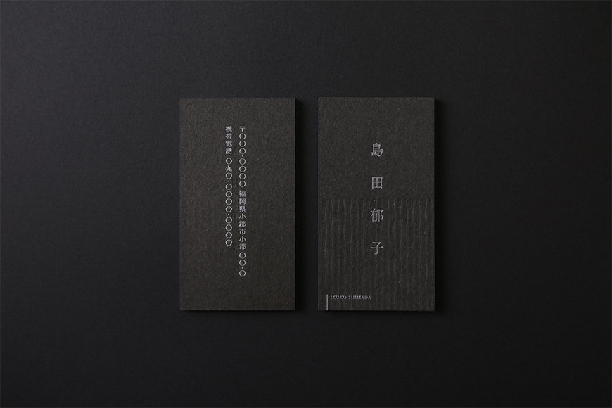 shimada_01