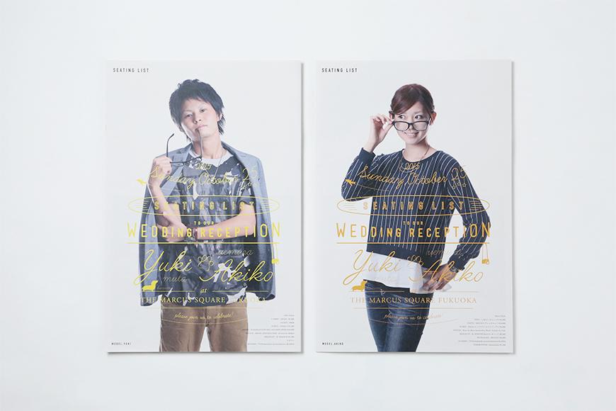 yuki_akiko_1